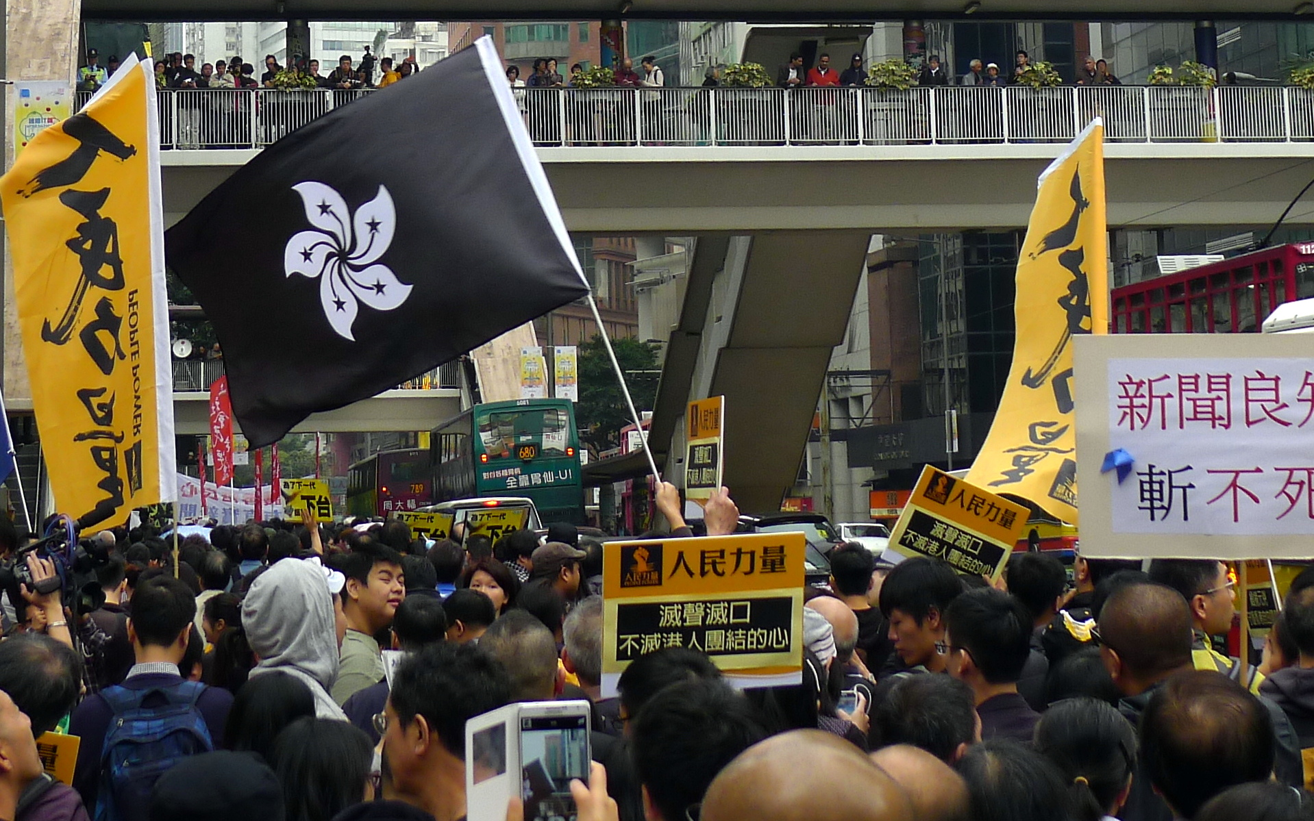 Public protests indicate the growing disappointment in Hong Kong's government.