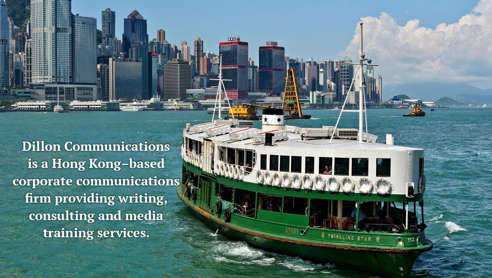 Dillon Communications is a Hong Kong-based corporate communications company