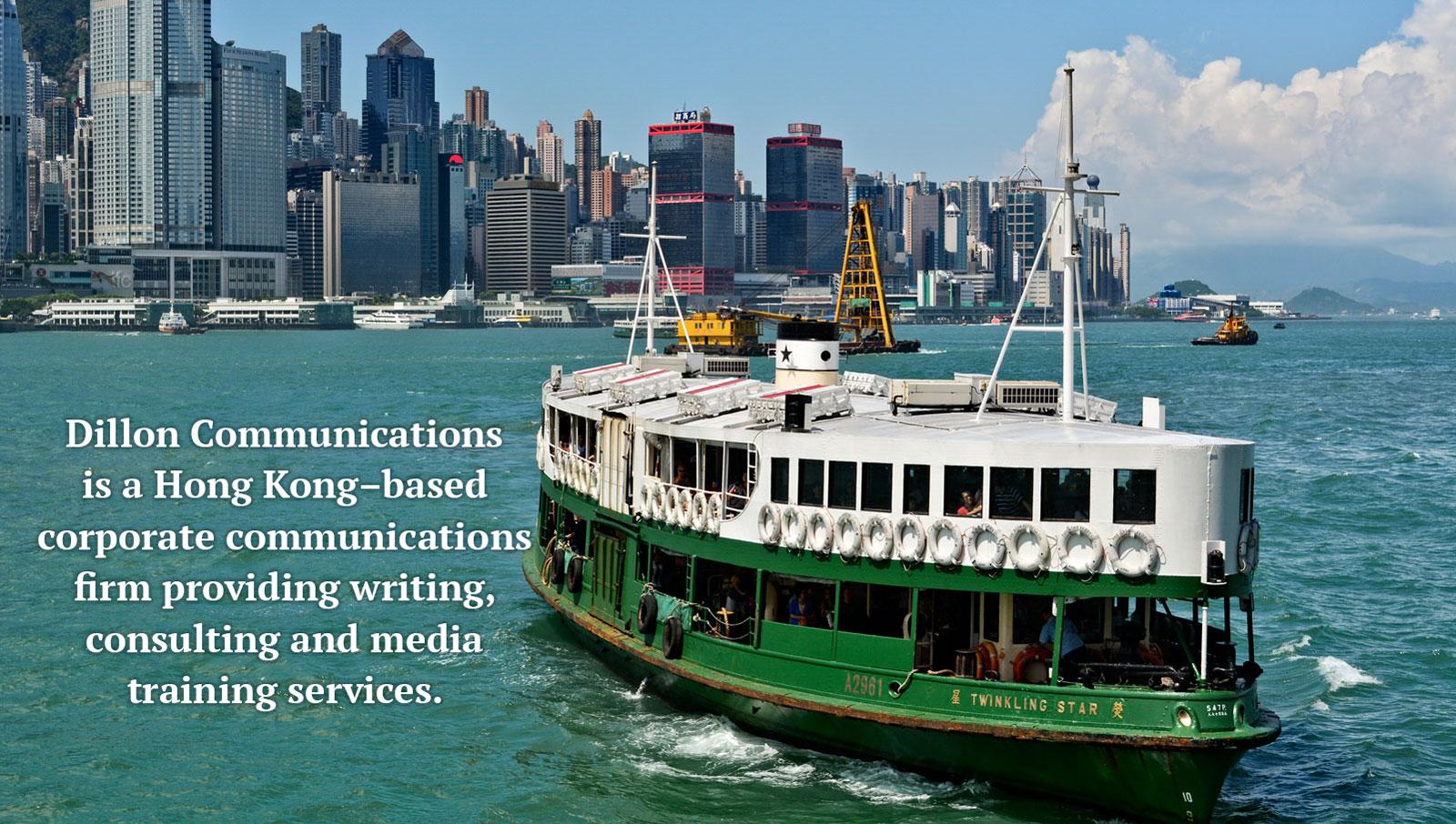 Dillon Communications is a Hong Kong-based corporate communications company